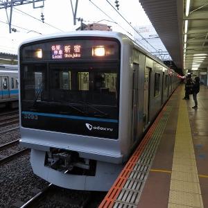 小田急3000形(10両固定) 各駅停車新宿行き