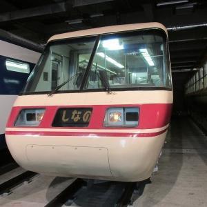 リニア・鉄道館 クロ381