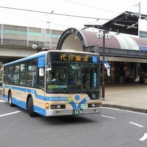横浜市営地下鉄ブルーライン 代行バス