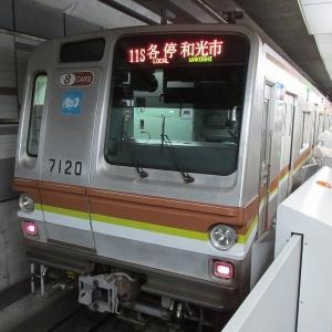 東京メトロ7000系(8両) 東京メトロ副都心線各停和光市行き