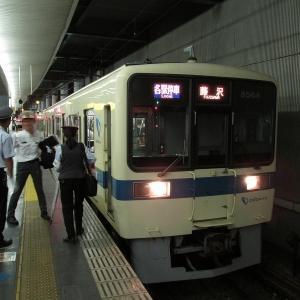 小田急8000形 小田急江ノ島線各駅停車藤沢行き