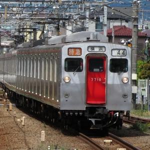 相鉄7000系(10両) 相鉄本線特急横浜行き