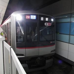東急5050系 東急東横線各停日吉行き