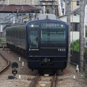相鉄9000系(YNB) 相鉄本線特急海老名行き