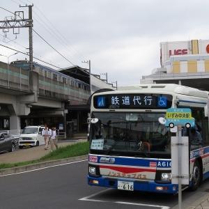 横浜市営地下鉄ブルーライン 代行バス その3