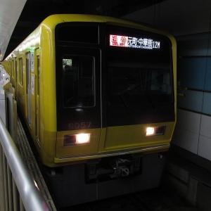 西武「黄色い6000系電車」 横浜高速鉄道みなとみらい線通勤特急元町・中華街行き行き