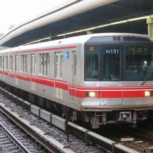 東京メトロ02系 丸ノ内線方南町行き