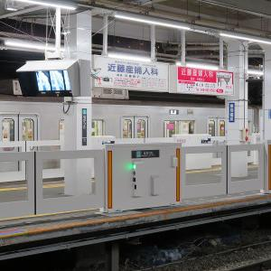 東急長津田駅 ホームドア