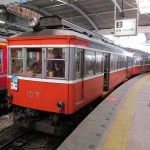 箱根登山鉄道 モハ1形107号 強羅行き