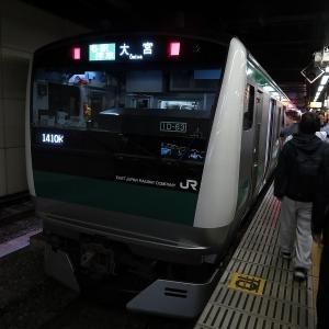 JR東日本E233系7000番台 埼京線各停新宿行き