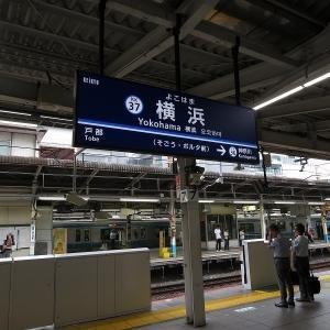 京急線横浜駅 ホームドア設置
