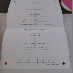 2016年 西武鉄道 52席の至福 その2