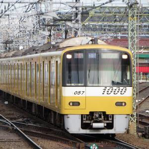 京急1000形(KEIKYU YELLOW HAPPY TRAIN)  京急本線エアポート急行金沢文庫行き