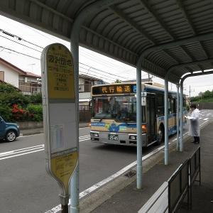横浜市営地下鉄ブルーライン 代行バス その4