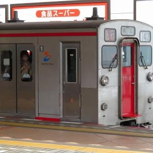相鉄7000系(10両) 相鉄本線急行横浜行き