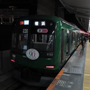 東急5000系(青ガエル) 東急東横線各停横浜行き