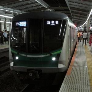 東京メトロ16000系(1次車) 小田急小田原線各駅停車海老名行き(青)