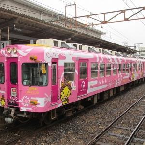 一畑電車2100系 北松江線「ご縁電車しまねっこ号」急行出雲市行き