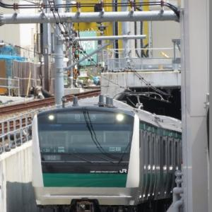 JR東日本E233系7000番台 相鉄直通 試運転 その1