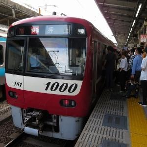 京急新1000形 京急本線特急押上行き
