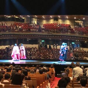新橋演舞場「新版オグリ」夜の部@福之助さん誕生日