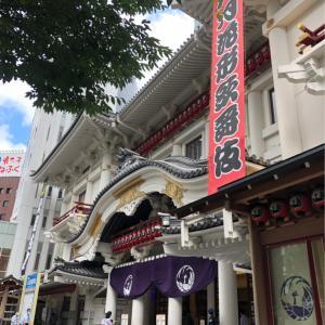 【追記あり】厳戒態勢の歌舞伎座、情報と感想記録