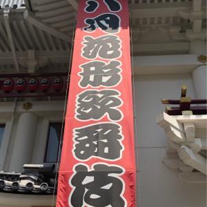 「連獅子」八月花形歌舞伎@歌舞伎座、第一部観劇レポ