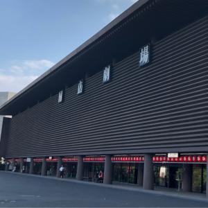 マイ初日@「稚魚の会 歌舞伎会 合同公演」国立劇場