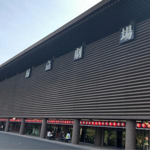千穐楽「茶壺」@「稚魚の会 歌舞伎会 合同公演」
