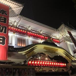お帰りなさい玉三郎さん!@歌舞伎座「九月大歌舞伎」