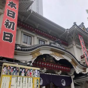 美しい第二部「色彩間刈豆」@「九月大歌舞伎」歌舞伎座
