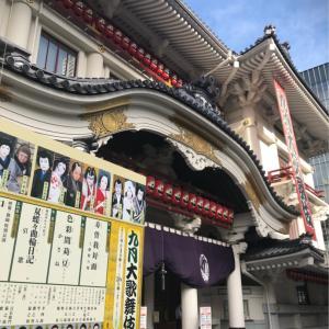第二部「色彩間苅豆」観劇レポ@歌舞伎座