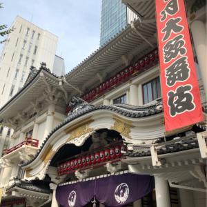 第一部「京人形」@「十月大歌舞伎」歌舞伎座