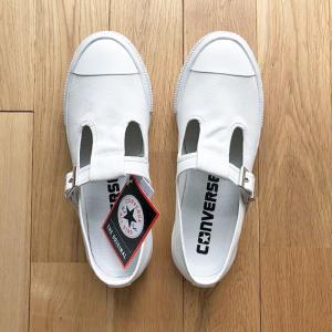 靴とか服とか。