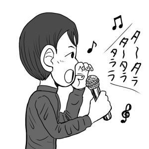変な歌い方