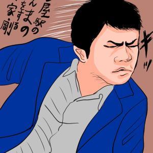 中川家・剛のモノマネ