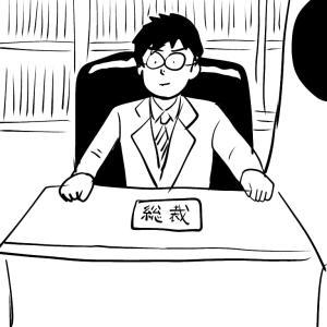 菅自民党総裁誕生