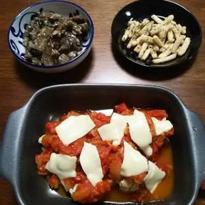 野菜の夜食・カリフローレのトマト焼き