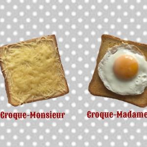 クロックムッシュ&クロックマダム croque-monsieur et croque-madame