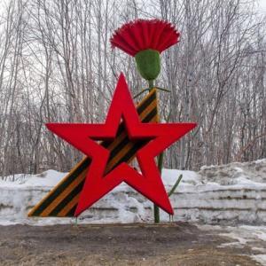 第75回大祖国戦争戦勝記念日