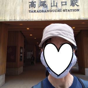 高尾山稲荷山コース
