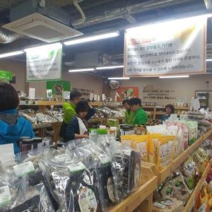 韓国の社会的企業 ~ 韓国草の根塾 第3回フィールドワーク資料1