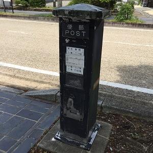 掛川城近くの黒いポスト♪