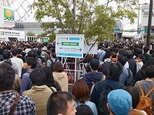 東京モーターショー2019 その11