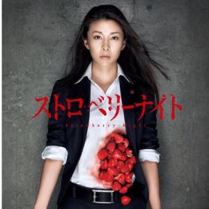 姫川玲子。
