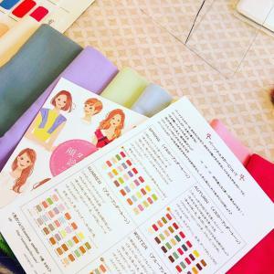 両方解れば最強♥人気No.1メニュー【パーソナルカラー&顔タイプセット診断】