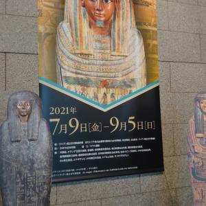 古代エジプトに想いを馳せて