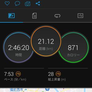 今日のジョギング(ハーフ・秋分の日)