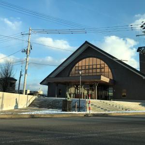 秋田犬の里は4月17日プレオープン