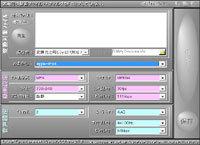 動画ファイルを変換してmp3など変更可能な『BatchWOO!』
